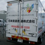 P1180081